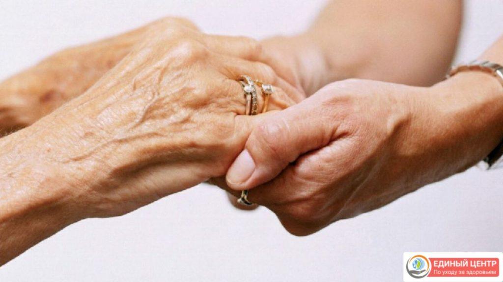 Помощь пожилым при фобиях