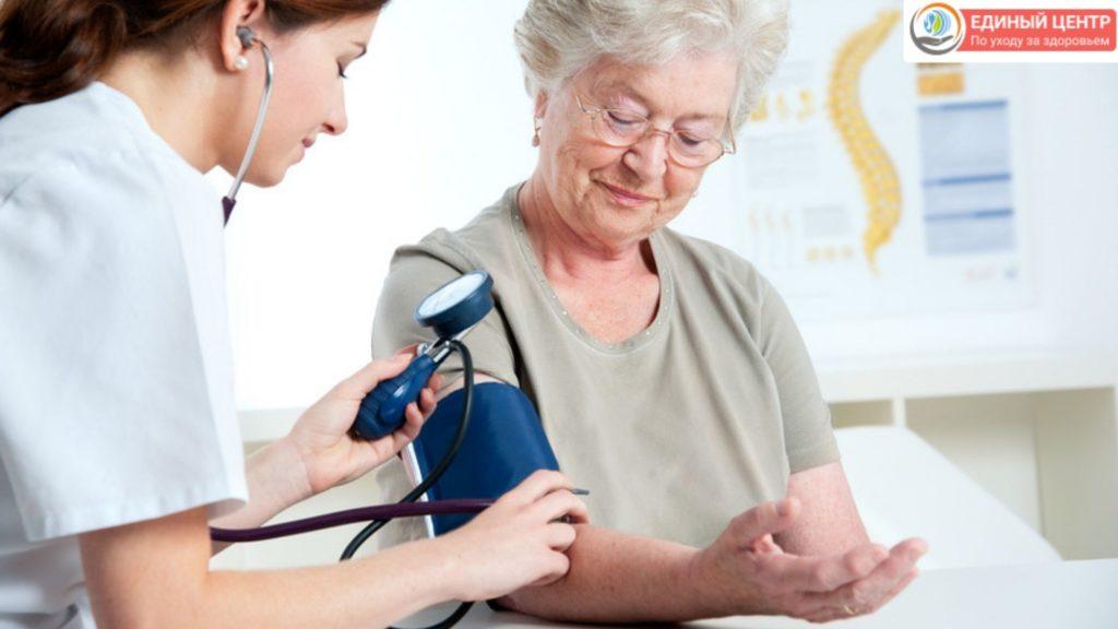 Уход за пожилыми с сахарным диабетом
