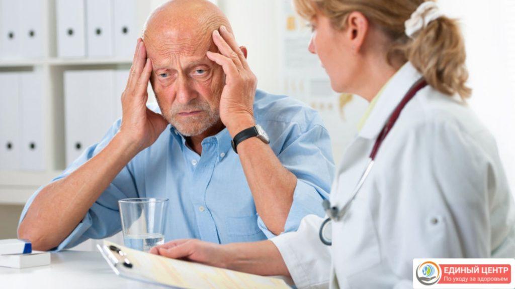 Помощь с пожилыми у которых болезнь альцгеймер